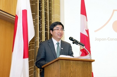 Partnering with Japan for a Free and Open Indo-Pacific