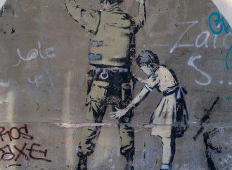 Le crime va-t-il s'accomplir face à une communauté internationale silencieuse?