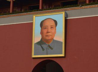 Le centenaire du Parti communiste de Chine : qu'y a-t-il à célébrer ?